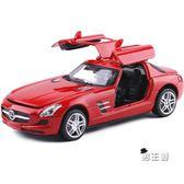 聲光感官玩具美致1:32保時捷布加迪奔馳合金小汽車模型兒童玩具聲光回力開門(男主爵)
