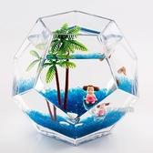 多面體個性斗魚缸小型迷你桌面魚缸創意玻璃生態魚缸幾何立體魚缸