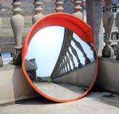 現貨 反光凸透鏡車庫鏡廣角鏡80cm交通設施路口安全鏡道路「時尚彩紅屋」