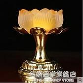 供佛酥油燈耐高溫蓮花琉璃燈座寺廟家用蠟燭台油燈兩用長明燈擺件 名購居家