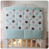 交換禮物-嬰兒床上用品 床頭棉質 夾棉收納儲物袋  尿布袋 多功能床邊掛袋