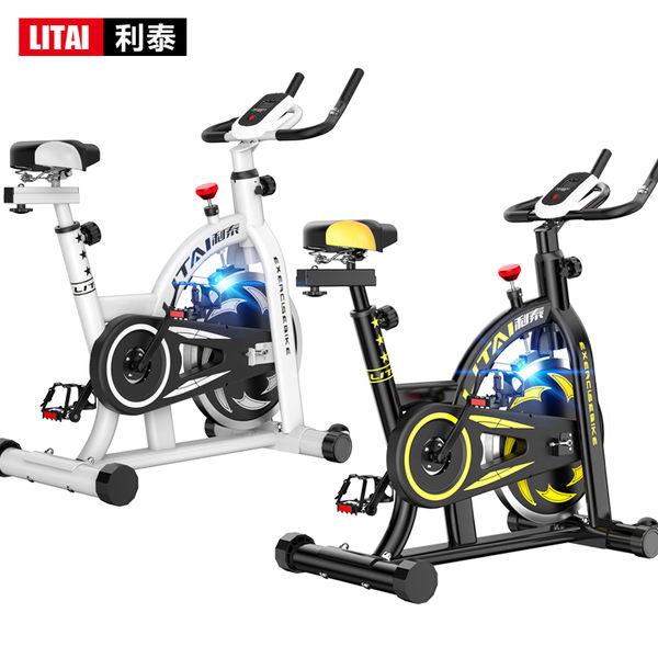 動感單車家用超靜音室內腳踏健身器材運動健身自行車健身車MJBL 年尾牙提前購
