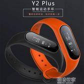 【高配版】觸屏M2智慧運動手環防水學生鬧鐘情侶通用計步器錶『潮流世家』