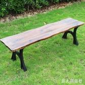 戶外小型排椅公園長椅子實木長凳室外庭院廣場花園靠背椅 FF1160【男人與流行】