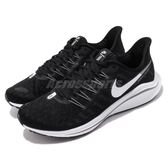 Nike 慢跑鞋 Wmns Air Zoom Vomero 14 黑 白 女鞋 運動鞋 【PUMP306】 AH7858-011