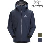 『VENUM旗艦店』Arcteryx 始祖鳥 雨衣 Beta LT 登山雨衣/風雨衣 26844 男款 Gore Tex