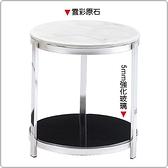 【水晶晶家具/傢俱首選】JF0754-8摩納50×50cm圓形雙色雲彩原石強玻小茶几