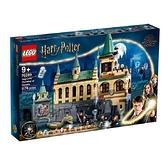 【南紡購物中心】【LEGO 樂高積木】Harry Potter 哈利波特系列 - 消失的密室 LT-76389
