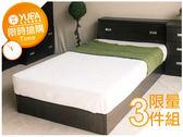 ~YUDA ~  3 5 尺單人床架床組床底組床頭箱床底床頭櫃3 件組新竹以北免