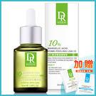 DR. Hsieh 第3代 10%杏仁酸深層煥膚精華(低敏配方)30ml - 加贈體驗包【i -優】