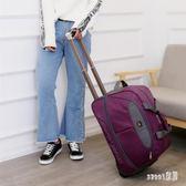 拉桿行李包 短途手提旅行李包袋拉桿箱包加高擴展出差商務旅游包女男 df5576 【Sweet家居】