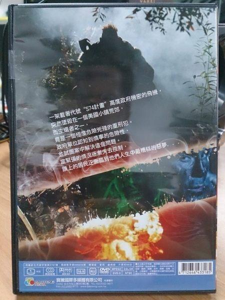 影音專賣店-I11-072-正版DVD*電影【S74夜襲】-歐立弗果納*安娜可樂娜