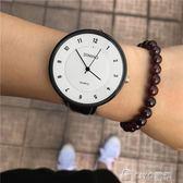 情侶手錶  韓版中性大錶盤手錶女時尚學生男錶簡約潮流石英腕錶  ciyo黛雅