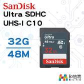 【和信嘉】SanDisk Ultra SDHC 32GB 48MB/s 記憶卡 Class10 群光公司貨 原廠有限保固
