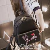 雙肩包少女韓版可愛萌後背包小清新學生書包簡約學院百搭皮質color shop