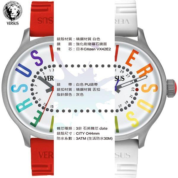★VERSUS By VERSACE★凡賽斯手錶SGU02-親膚輕軟橡膠錶帶-錶現精品-原廠正貨