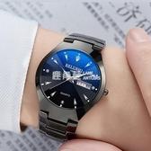 男士手錶男石英錶防新款學生男錶時尚潮流概念女錶非機械「鹿角巷」
