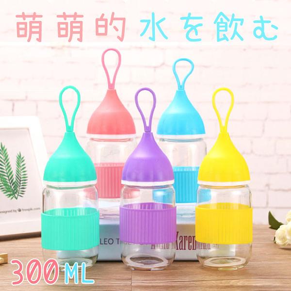 水杯 小蓮藕造型玻璃水(300ML) 便攜提手 寬瓶口  造型杯【KCG166】123ok