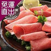 食肉鮮生 國產梅花豬薄切肉片4盒組(0.2公分/300g±5%/盒)【免運直出】