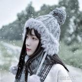 毛線帽女秋冬天雷鋒帽子保暖韓版甜美可愛冬季護耳毛球潮針織帽 韓語空間