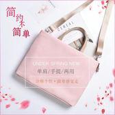 筆記本電腦15.6寸手提包公文清新女時尚 【格林世家】