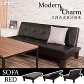 100%台灣製沙發床【UHO】布萊克-現代皮革沙發床-運費另計 黑色