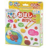 《 GINCHO 銀鳥 》米黏土 - 練習使用筷子套裝組╭★ JOYBUS玩具百貨
