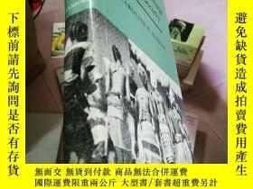 二手書博民逛書店women罕見and marriage in kpelle so
