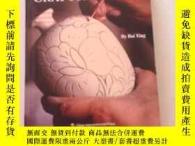 二手書博民逛書店chinese罕見craftsmen 中國工匠Y25607 chinese craftsmen chinese