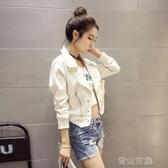 牛仔外套韓版白色牛仔外套女短款春秋裝新款bf寬鬆 小夾克潮百搭牛仔衣  全館免運