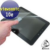 EZstick靜電式霧面螢幕貼-Viewsonic ViewPad 10e 專用