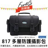 放肆購 Kamera 817 多層防護攝影包 相機包 保護套 側背包 5DS 5DSR 5D2 5D3 7D D810A D800E D5500 645D 645Z K-3 K-S2