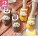 棉拖鞋 女家用可愛學生寢室毛絨月子家居室內保暖冬情侶冬季男秋冬 - 古梵希