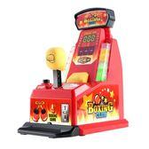 兒童玩具拳皇街機游戲機懷舊款老式迷你男孩子生日禮物多人比賽小 晴川生活馆