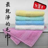 nonno儂儂 最乾淨的毛巾(28088) 1入【BG Shop】不挑色 隨機出貨