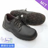 安全鞋.台灣製MIT.鞋帶款.工作鋼頭安全鞋.黑色【鞋鞋俱樂部】【121-MIO3812】