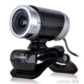 甜甜圈電腦攝像頭帶麥克風台式用筆記本家用usb高清視頻帶話筒 樂活生活館