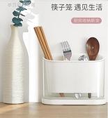 筷子筒瀝水餐具家用廚房放收納盒的防霉置物架托快子勺籠子桶筷簍  【快速出貨】