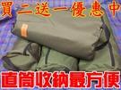 【JIS】A286 直筒型收納袋 買二送一 萬用收納袋 野餐墊收納袋 睡袋收納袋 邊布圍布天幕地墊
