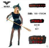熊孩子❤萬聖節服裝舞台演出cosplay(主圖款9)網紗袖口女巫W-34