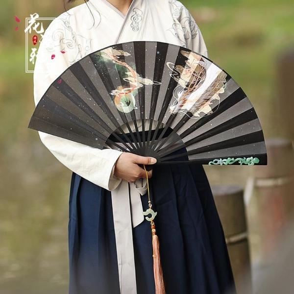 扇子男生霸氣中國風古裝復古大號折疊扇隨身漢服配飾古風折扇 怦然新品