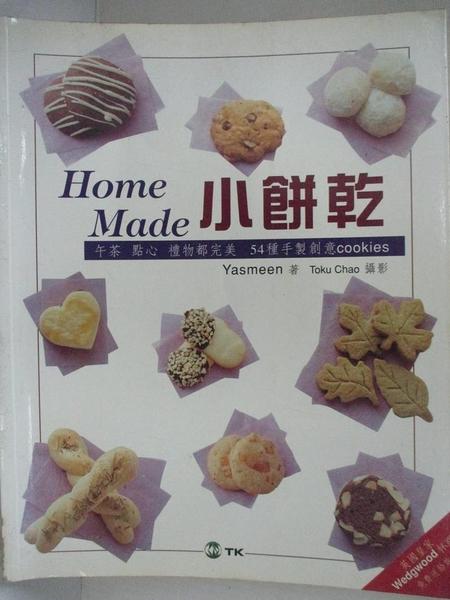【書寶二手書T5/餐飲_DSP】HOME MADE小餅乾_Yasmeen