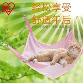 寵物吊床貓咪貓窩夏天吊床透氣掛窩掛床貓籠子寵物用品 貝芙莉女鞋
