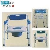 好家機械椅(未滅菌)【海夫健康生活館】台灣製 塑背 軟墊 折疊式 烤漆便器椅 便盆椅(A120)