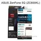 滿版鋼化玻璃保護貼 ASUS ZenFone 5Q (ZC600KL) 6吋 黑、白