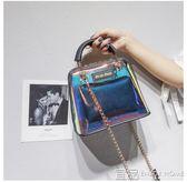 果凍包透明包包女夏季新款手提包貝殼包鐳射果凍包單肩斜挎鏈條小包 免運
