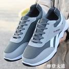 春季新款男鞋子韓版潮鞋帆布鞋男透氣網布鞋休閒運動鞋系帶跑步鞋『摩登大道』
