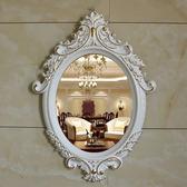 美容院鏡子衛生間浴室鏡壁挂梳妝台化妝鏡歐式會所裝飾鏡