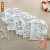 嬰幼兒衛生衣上衣純棉男女童打底單件開衫上著【奈良優品】