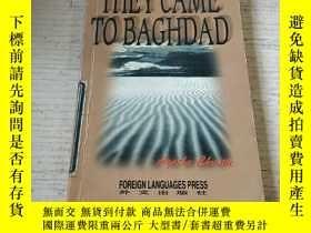 二手書博民逛書店THEY罕見CAME TO BAGHDAD:他們來到巴格達(外文